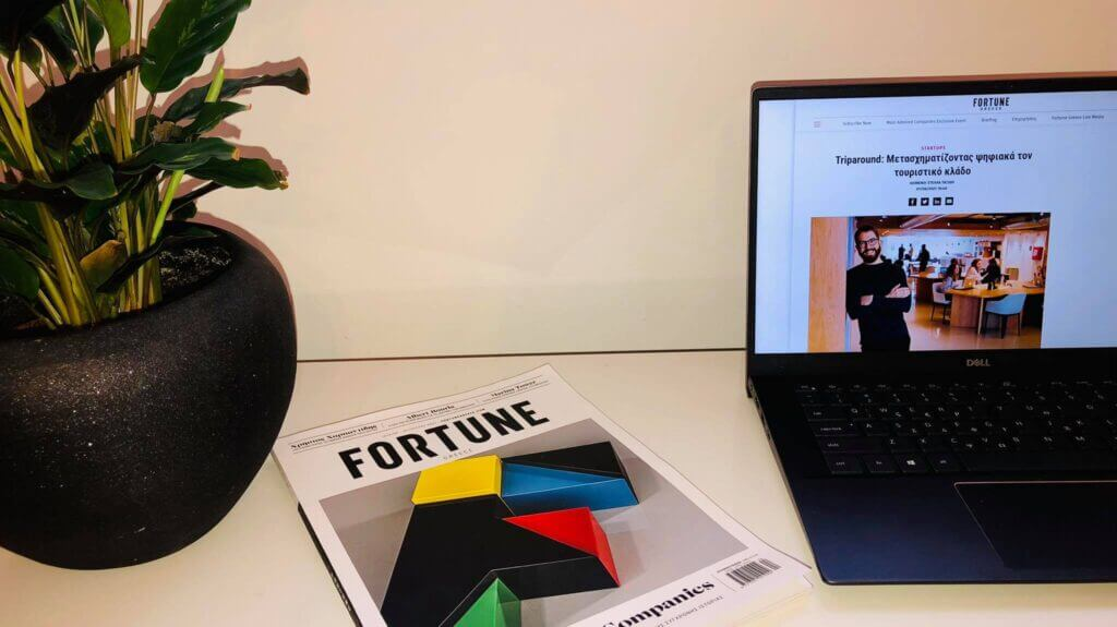Fortune Greece magazine and online interview on a laptop screen